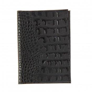 Обложка для паспорта, отдел для купюр, цвет чёрный