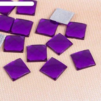 Стразы термоклеевые квадрат, 50шт, 8 х 8мм, цвет фиолетовый