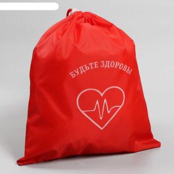 Аптечка мешок будьте здоровы 30x35 см