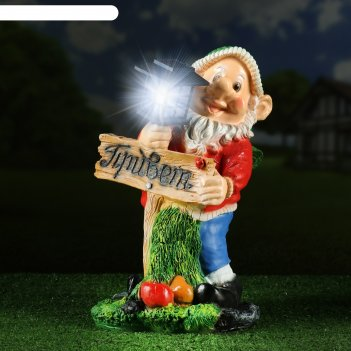Садовый фонарь гном с фонарем и табличкой привет 30х27х44см