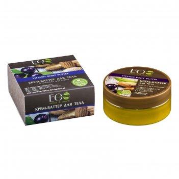 Крем-баттер для тела ecolab витамины для кожи, 150 мл