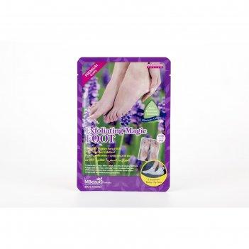 Маска-носочки для ног mbeauty magic foot, отшелушивающая, 1 пара