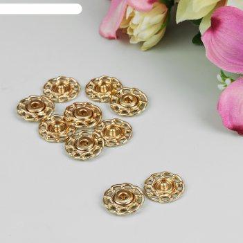 Кнопки пришивные, d = 21 мм, 5 шт, цвет золотой