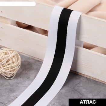 Тесьма атласная лампас 40мм*10±1м белый/чёрный