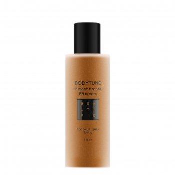 Bb-крем для тела beautific bodytune spf15, бронзирующий, с маслом кокоса и