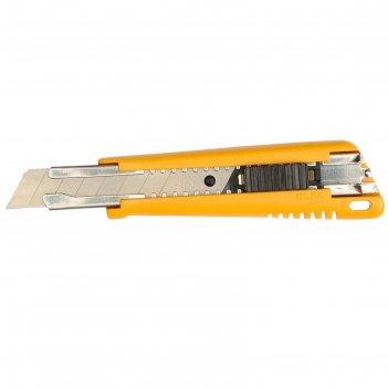 Нож olfa ol-exl, с выдвижным лезвием, с автофиксатором, 18 мм