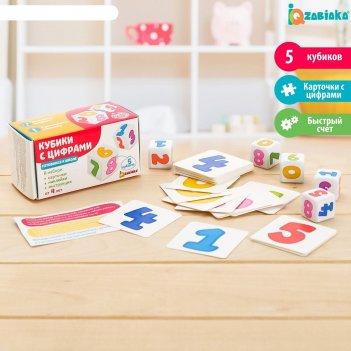 Zabiaka развивающий набор «кубики с цифрами»