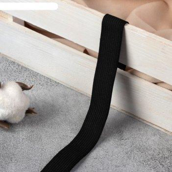 Резинка бельевая 18мм*2,5м (набор 10шт цена за набор) черный юв