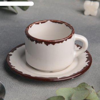 Кофейная пара: чашка 80 мл с блюдцем 6 см, h 4,7 см antica perla