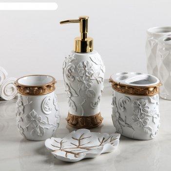Набор для ванной моника 4 предмета (мыльница, дозатор для мыла, 2 стакана)