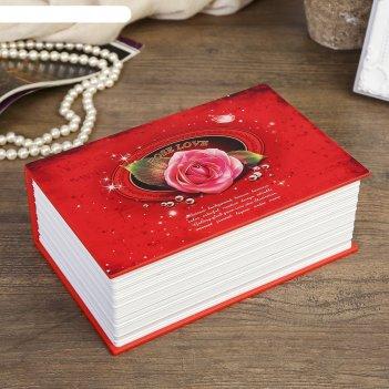 Шкатулка музыкальная механическая книга с балериной 7х18,5х12 см