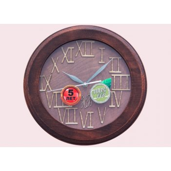 Часы настенные d30-494