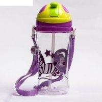 Поильник детский с трубочкой, на ремешке, 450 мл, от 5 мес., цвет фиолетов