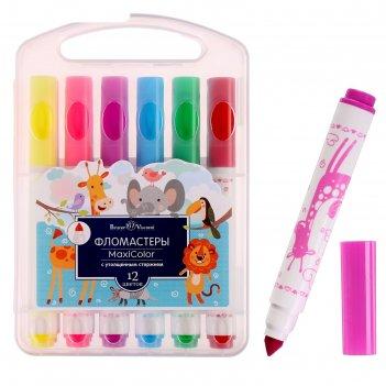 Фломастеры 12 цветов maxicolor с утолщённым стержнем, в пластиковой коробк