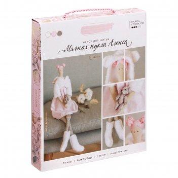 Интерьерная кукла «алекса», набор для шитья, 18.9 x 22.5 x 2.5 см