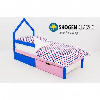 Детская кровать-домик мини svogen синий-лаванда