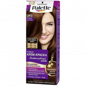 Крем-краска для волос palette, тон lw3, горячий шоколад