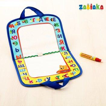 Раскраска коврик «умная азбука» в виде папки с водным маркером