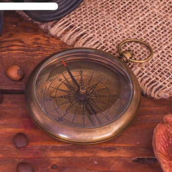Компас латунный шерлок холмс