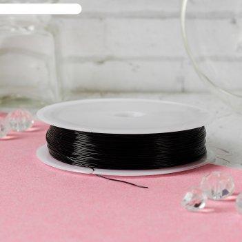 Проволока для бисероплетения диаметр 0,4 мм, длина 30 м, цвет черный