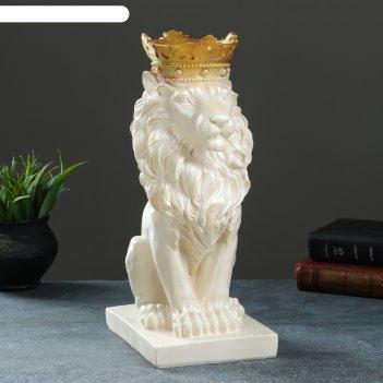 Копилка лев с короной белый с золотом 35см