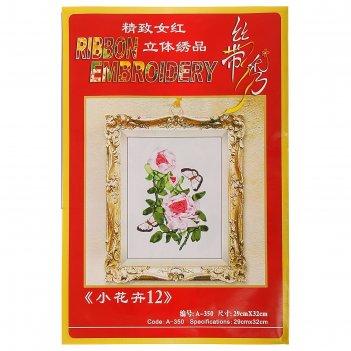 Набор для вышивания лентами розы с бабочками размер основы 30*30 см
