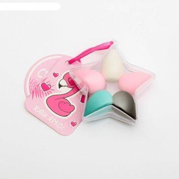 Набор спонжей для макияжа в звезде «розовый фламинго», 7,5 х 8,5 х 3 см