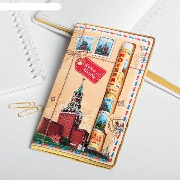 Сувенирная ручка в открытке москва