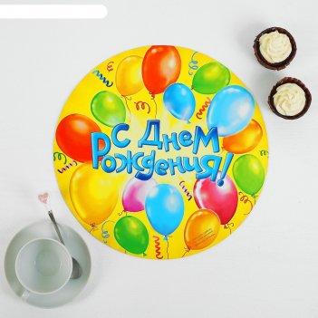 Подставка для торта с днем рождения