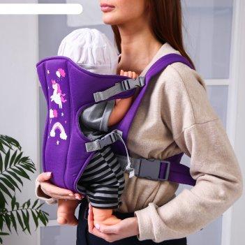 Рюкзак-кенгуру  для малыша пони