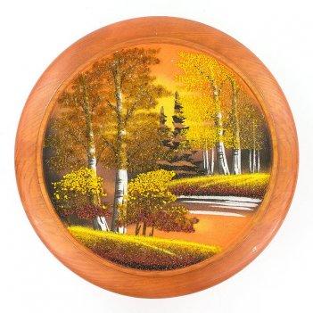 Тарелка декоративная осень золотая д-30см