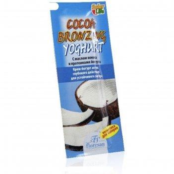 Крем-йогурт актив floresan cocoa bronzing yoghur для устойчивого загара, 1