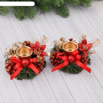 Подсвечник на две свечи шишки пуансетия (набор 2 подсвечника) 12*24 см