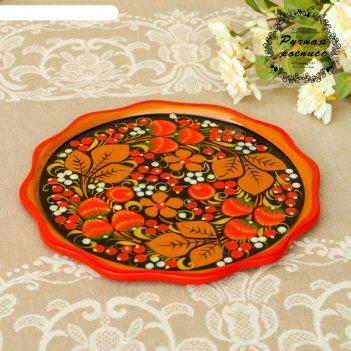 Тарелка «фруктовая»,  d=23 см,  хохлома, микс