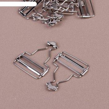 Застежка для комбинезона 38мм (наб 10шт цена за наб) серебряный ау