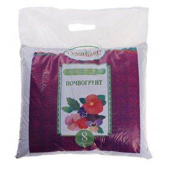 Почвогрунт для комнатных цветов 8 л (4, 4 кг) гумимакс