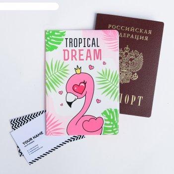 Обложка для паспорта tropical dream