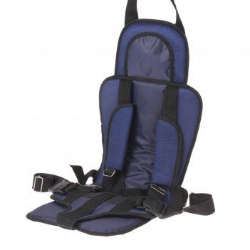 Кресло бескаркасное для перевозки детей в автотранспорте, группа 1-2-3, цв