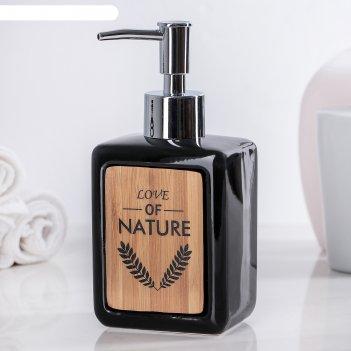 Дозатор для жидкого мыла природа, цвет чёрный