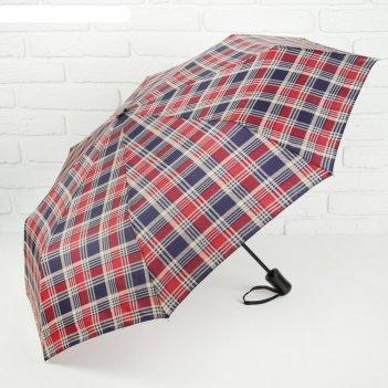 Зонт автоматический «клетка», 3 сложения, 8 спиц, r = 49 см, цвет красный/