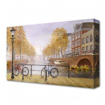 Картина на холсте припаркованные велосипеды