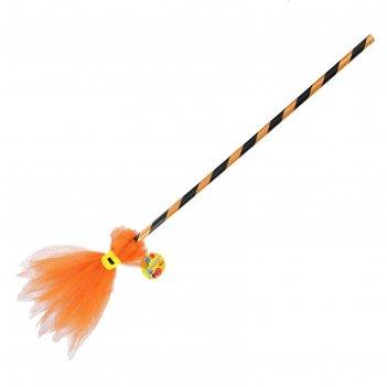 Карнавальный аксессуар метла, цвет оранжевый