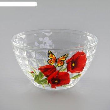 Салатник 250 мл лето. бабочки, 11 см, рисунок микс