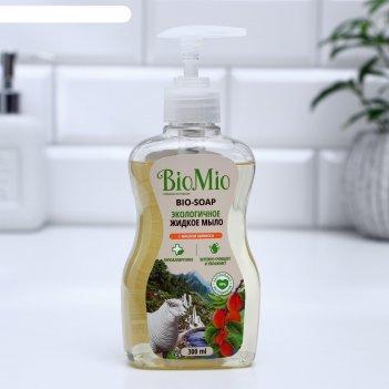 Экологичное жидкое мыло с маслом абрикоса biomio. bio-soap, мягчающее. 300