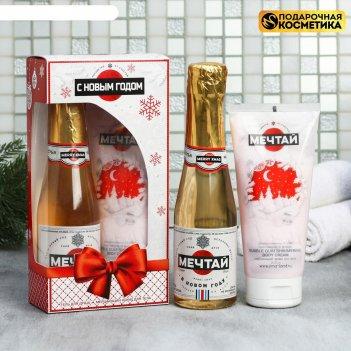 Набор с новым годом, красный гель для душа, мерцающее молочко