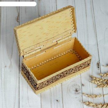 Шкатулка «деньги в дом», 17x9x6,5 см, береста