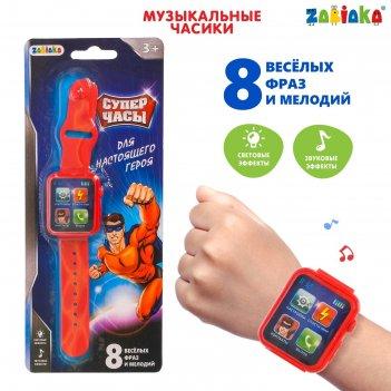 Часы музыкальные «супер часы», световые и звуковые эффекты, цвет красный
