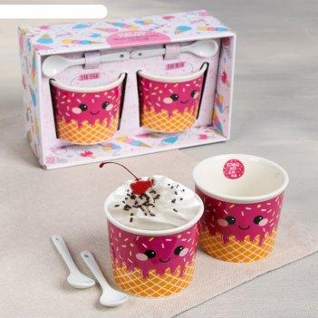 Набор «вафельный рожок»: пиала для мороженого 2 шт, ложка 2 шт