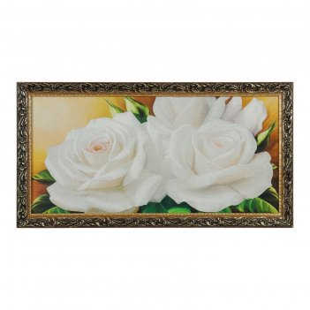 Гобеленовая картина белые розы 45*85 см