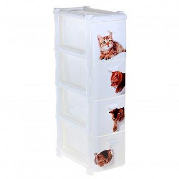 Комод (4 секции) узкий альт деко  котята